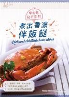 煮出香濃伴飯餸 = Rich and delectable home dishes / [Forms Kitchen編輯委員會編].